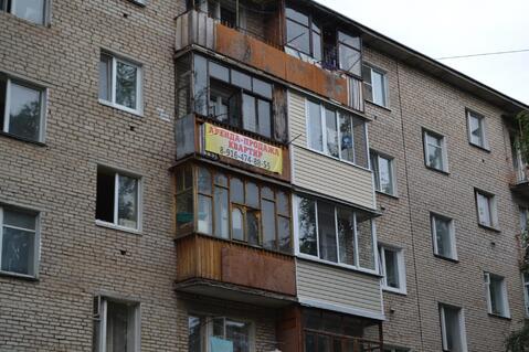 Пpoдaм 2х комнатную квартиру ул.Московская д.11 - Фото 1