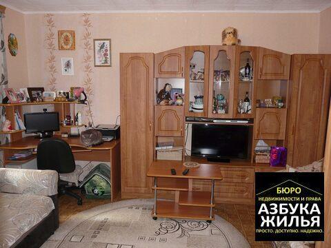 Комната в общежитии за 530 000 руб - Фото 2