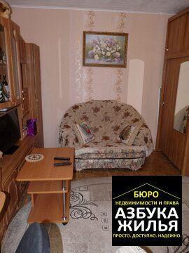 Комната в общежитии за 530 000 руб - Фото 4