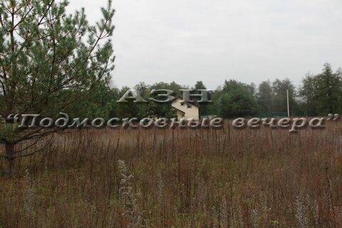 Симферопольское ш. 80 км от МКАД, Зиброво, Участок 15 сот. - Фото 3
