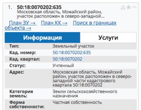 Продажа земельного участка, Дерново, Можайский район - Фото 1