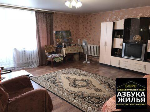 2-к квартира на Ленина 4 за 1.2 млн руб - Фото 3