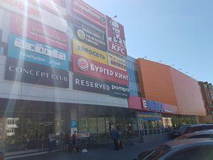 Продажа офиса, Ханты-Мансийск, Ул. Мира - Фото 1