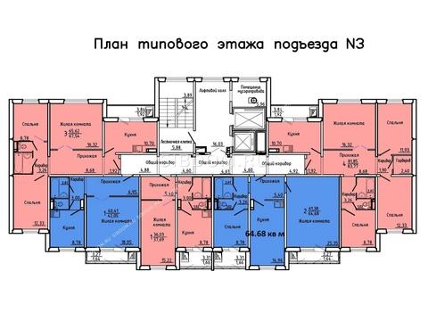 Продам 2х комн 65 кв м Покровский 6а