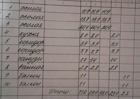 Продажа 3-к квартиры в центре Белгорода - Фото 2
