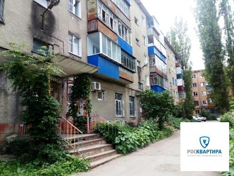 Продажа отличной однокомнатой квартиры в центре - Фото 1