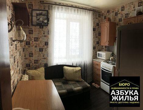 1-к квартира на Щербакова 32 за 850 000 руб - Фото 3