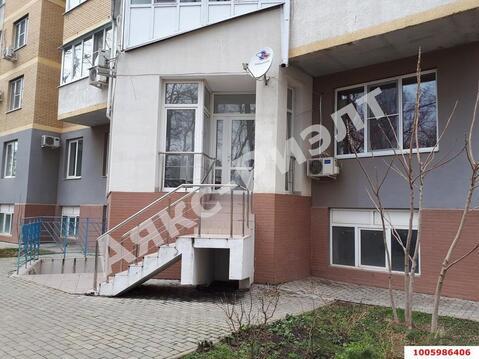 Продажа офиса, Краснодар, Ул. Московская - Фото 1