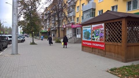 Липецкцентр - Фото 2