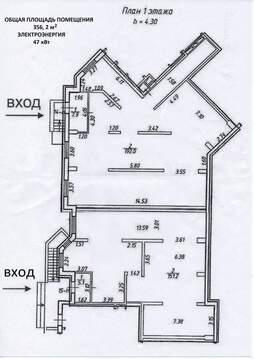 Продажа помещения 356 м2, м. Пр. Просвещения - Фото 1