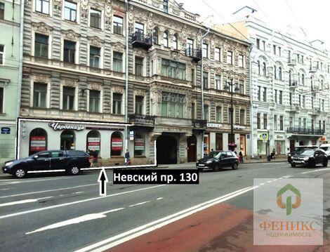 Невский пр. 130. Помещение 325 кв.м. - Фото 2
