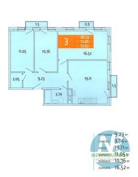 Продается 3 комнатная квартира в ЖК Южная Долина - Фото 1