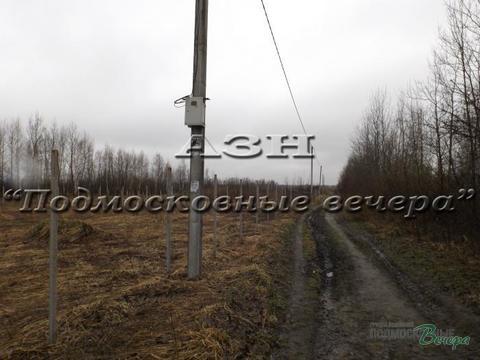 Носовихинское ш. 40 км от МКАД, Электросталь, Участок 10 сот. - Фото 3