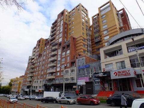 Аренда квартиры, Иркутск, Ул. Терешковой - Фото 1