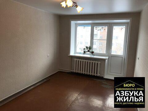 2-к квартира на 50 лет ссср 10 за 1.3 млн руб - Фото 4