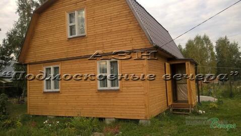 Носовихинское ш. 31 км от МКАД, Воровского, Дача 80 кв. м - Фото 1