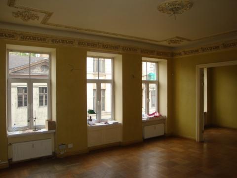 Продается 7 комнатная квартира в Риге (Латвия) 223 кв.м. - Фото 1