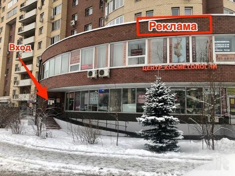 Аренда офиса, Королев, Ул. Фрунзе - Фото 1