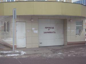 Продажа готового бизнеса, Чебоксары, Максима Горького пр-кт.
