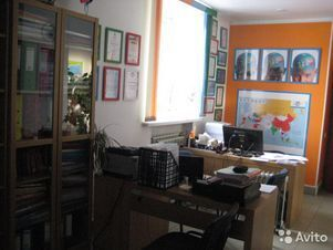 Продажа офиса, Барнаул, Ленина пр-кт. - Фото 2