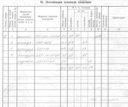 Комната, Первомайская 85, свой с/у - Фото 3