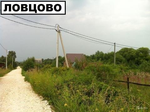 Продается участок 15 соток (ИЖС) в д.Ловцово, Клинский р - Фото 1