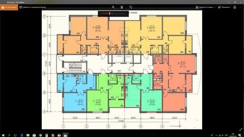 Купить квартиру в доме повышенной комфортности от ск Выбор. - Фото 3
