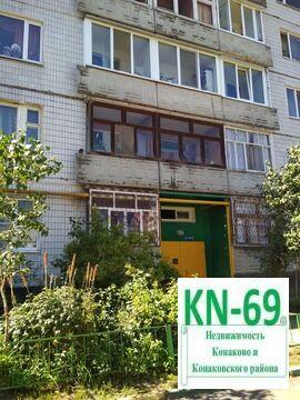 Продается отличная 5-ти комнатная квартира в Конаково на Волге! - Фото 1
