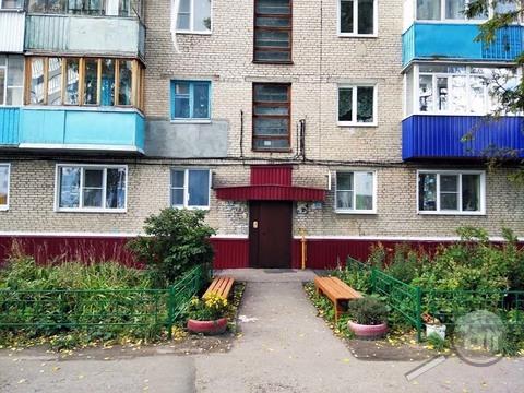 Продается 1-комнатная квартира, ул. Коммунистическая - Фото 1