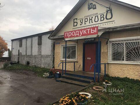 Продажа псн, Королев, Улица Бурково - Фото 1