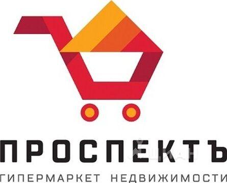 Продажа участка, Белогорский район