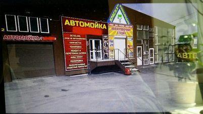 Аренда производственного помещения, Хабаровск, Восточное ш. - Фото 1