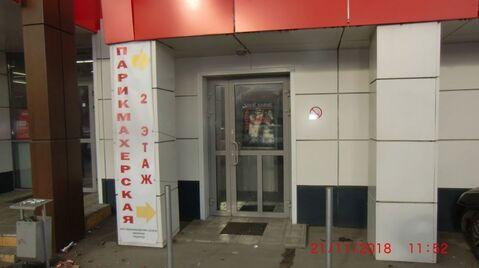 Аркеда торгового помещения 220 кв.м. в Люберцах - Фото 4