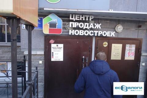 Продажа офиса, Новосибирск, Ул. Ядринцевская - Фото 2