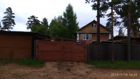Продажа дома, Чита, Ул. Сосновая - Фото 2