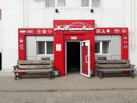 Продается готовый бизнес, действующий автосервис - Фото 3