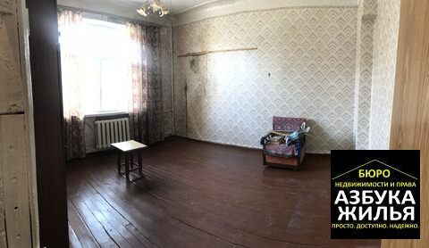 Комната на Ульяновской 45 за 250 000 руб - Фото 2