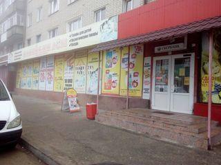 Аренда торгового помещения, Ставрополь, Ул. Доваторцев - Фото 2