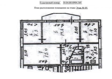 Комната (доля) в Дмитрове - Фото 2