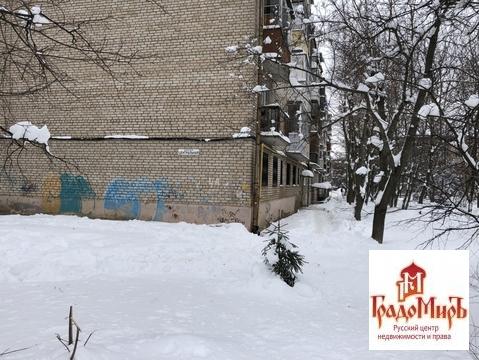 Продается Ресторан / кафе, Сергиев Посад г, 720м2 - Фото 2