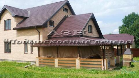 Дмитровское ш. 40 км от МКАД, Селевкино, Коттедж 240 кв. м - Фото 4