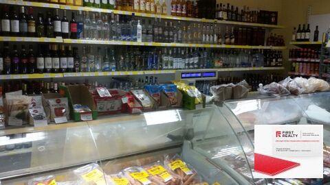 Магазин продуктов г.Одинцово - Фото 4