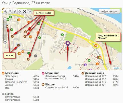 """Продаётся 2к.кв. на ул. Родионова в ЖК """"Маяк"""", новый дом, 8/17эт. - Фото 4"""