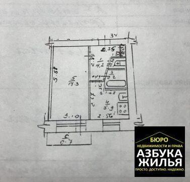 1-к квартира на Дружбы 12 за 750 000 руб - Фото 2