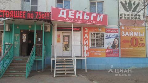Офис в Астраханская область, Нариманов Волжская ул, 8 (40.0 м) - Фото 1