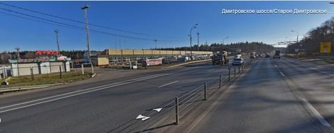 Промышленный участок 1,21 Га на Дмитровском шоссе в Шолохово - Фото 1