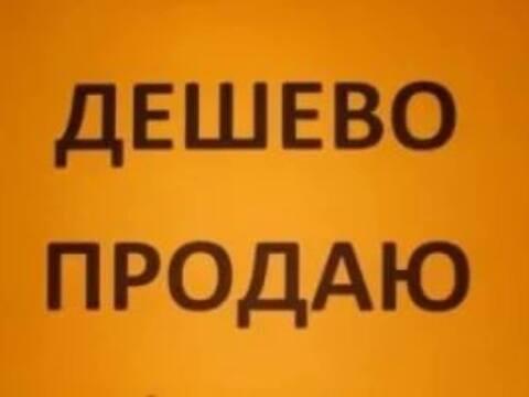 Продажа двухкомнатной квартиры на улице Гагарина, 6к3 в Железногорске, Купить квартиру в Железногорске по недорогой цене, ID объекта - 320007046 - Фото 1