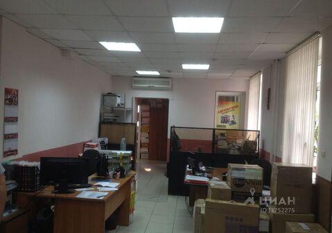 Продажа офиса, Хабаровск, Ул. Ленинградская - Фото 2