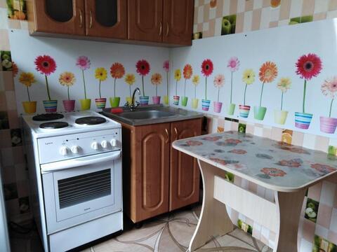 Аренда квартиры, Иркутск, Центральная - Фото 1