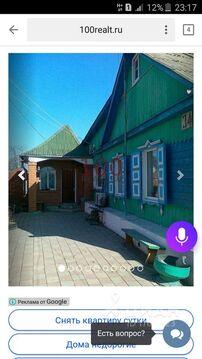 Продажа дома, Артем, Ул. Папанина - Фото 1
